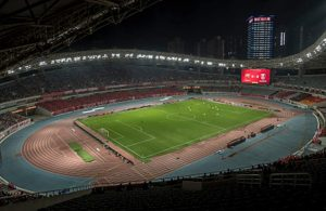 china ruled out of sports tournaments