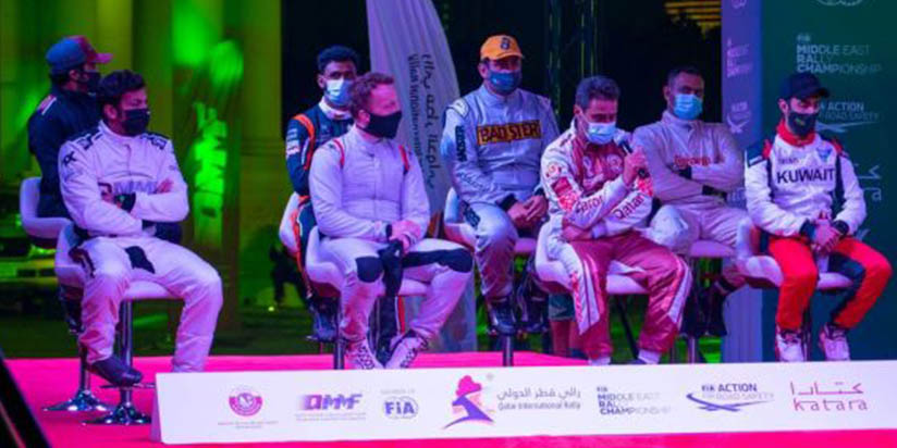 Qatar International Rally