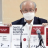 Petition against Tokyo Olympics with 350,000 signatures submitted to organizers