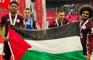 Leicester players show support for Palestinians after FA Cup win